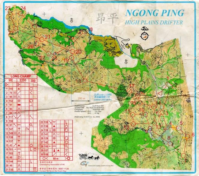 ngongpingsk_annual2012