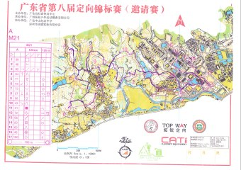 20131222_sunyatsen_route